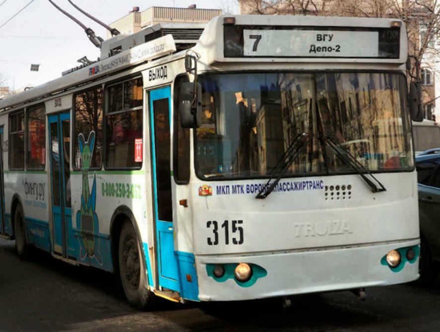Прокуратура Воронежа добилась проведения техосмотра троллейбусов