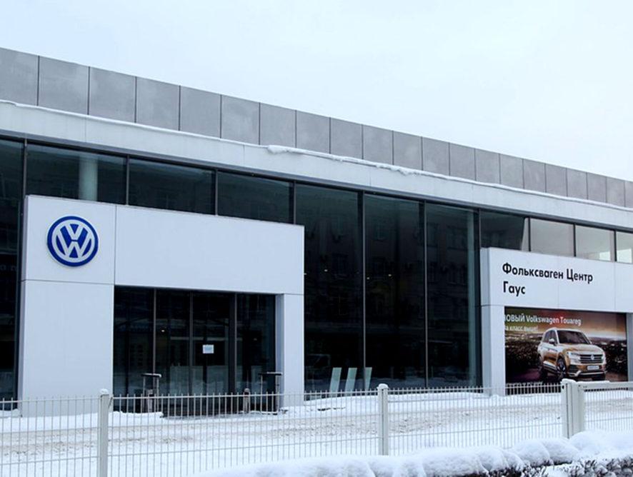 Дилерами Volkswagen в Воронеже станут сразу две компании