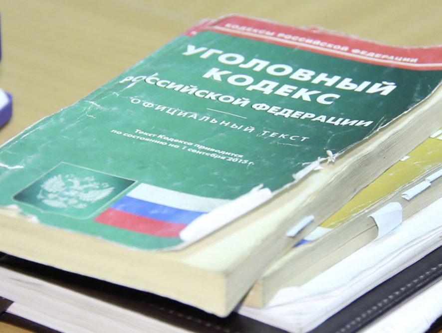 Налоговые махинации главы воронежского «Дорожника» на 26 млн рублей вылились в уголовное дело