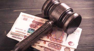 Гендиректор воронежского «Дорожника» Усик Арутюнян заплатит штраф за мошенничество при ремонте дорог