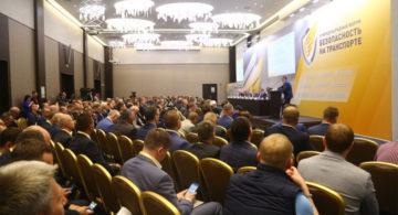 ООО «Вентран-Телеком» принял участие В IX Международном форуме «Безопасность на транспорте» в Санкт Петербурге