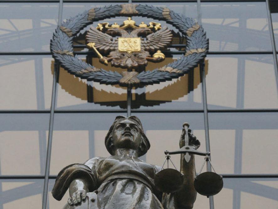 Верховный суд не стал рассматривать требования железнодорожников взыскать с воронежских властей 180 млн рублей