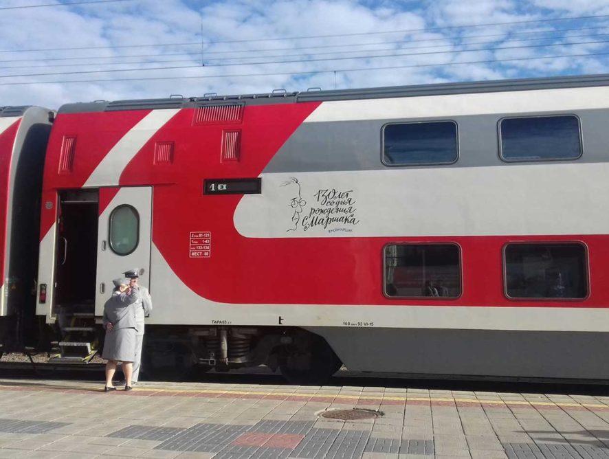 В двухэтажных поездах Москва-Воронеж появились вагоны-рестораны