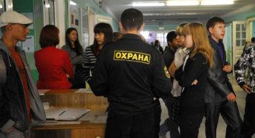 Сотрудникам ЧОП устроят экзамены по противодействию терроризму