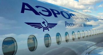 Аэрофлот признан лучшей компанией Европы по пунктуальности полетов