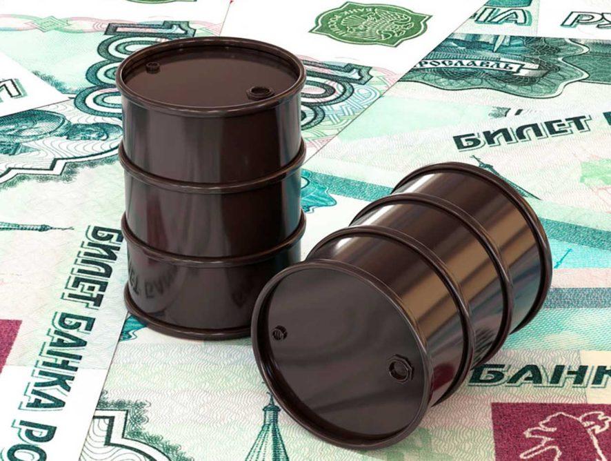 """""""Российская газета"""" публикует закон о стабилизации цен на топливо и авиабилеты"""