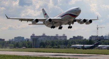 Воронежский авиазавод решил найти желающих отремонтировать цеха под изготовление «Ил-96-400М» за 490 млн рублей