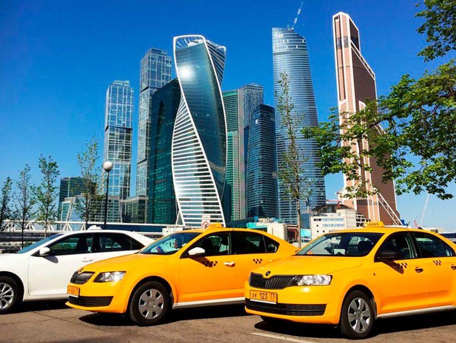 В Москве создают систему контроля такси