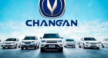 Китайский автогигант Changan отказался от производства в Липецкой области