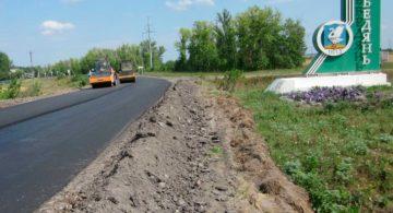 В Липецкой области отремонтировали региональную автодорогу за 33,1 млн рублей