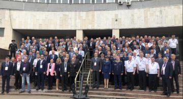 Состоялась конференция «Транспортная безопасность водного транспорта»