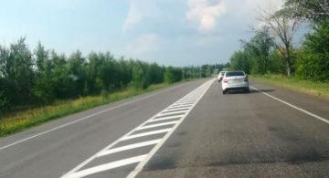 Сплошную разметку почти в 30 км на трассе под Воронежем разорвут
