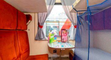 Через Воронеж будут ходить поезда с детскими купе
