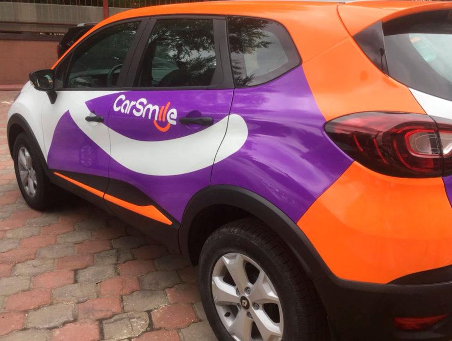 Запустившая весной сервис каршеринга в Воронеже компания CarSmile намерена «захватить» и Липецк