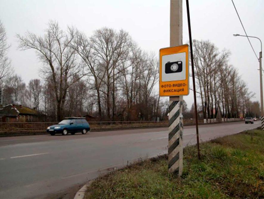 В Подмосковье решили предупреждать о передвижных камерах