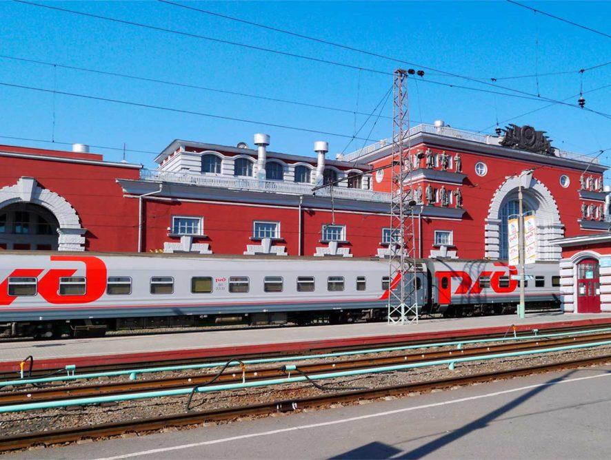 Открылись продажи единого билета в города Курской области