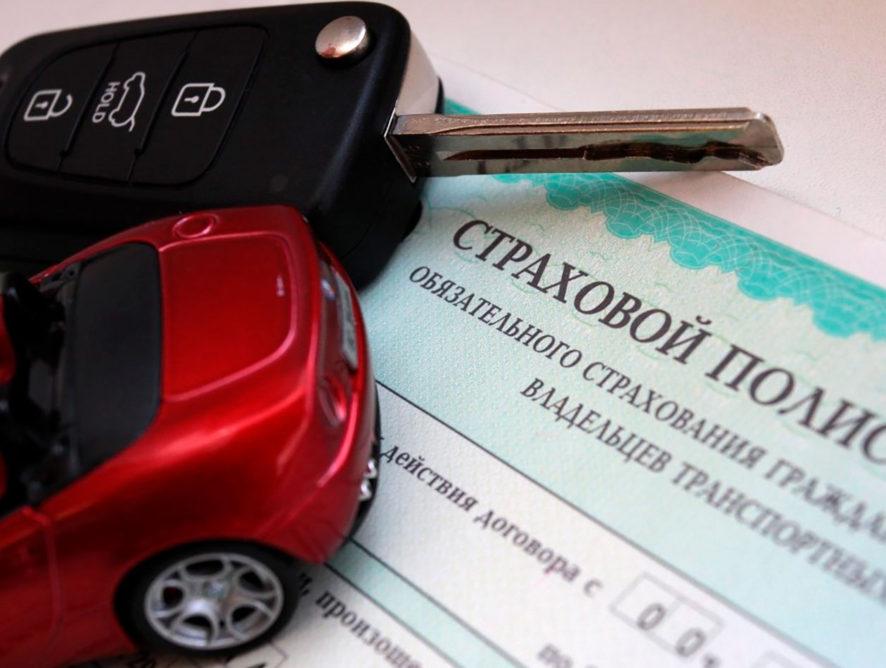 Автовладелец получит в четыре раза больше