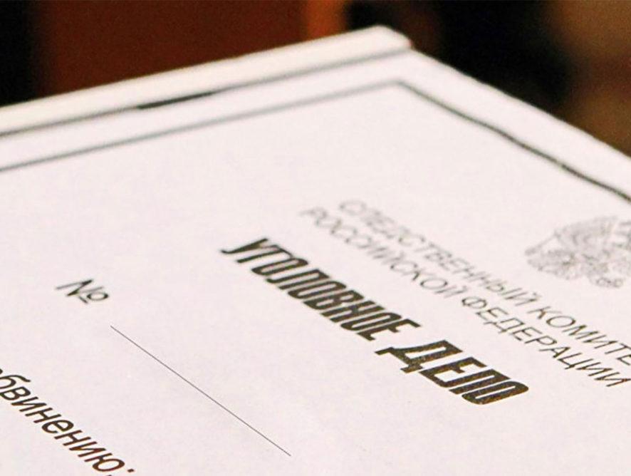 Уголовное дело о злоупотреблениях начальника воронежской структуры «РЖД» снова поступило в суд