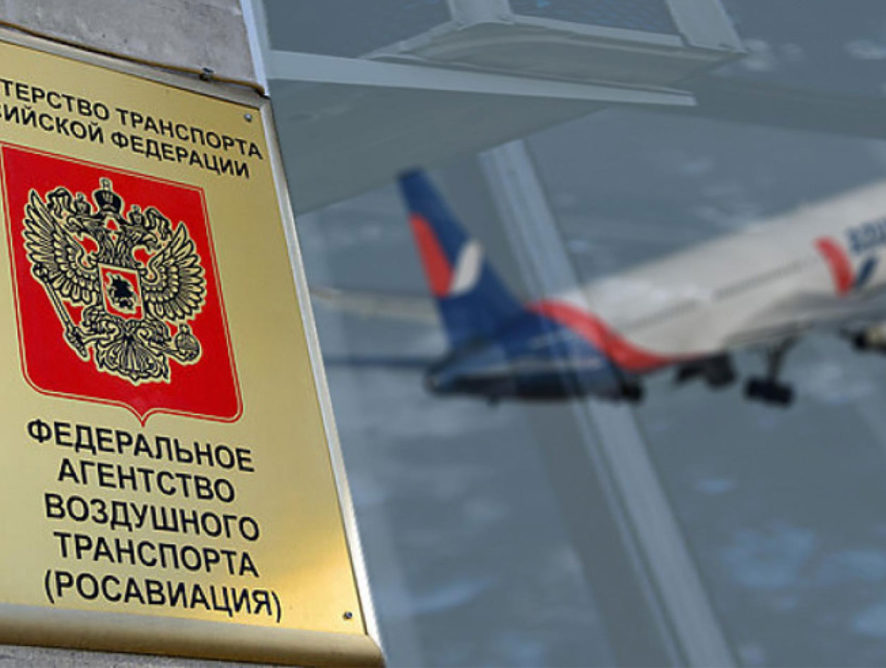 Росавиация проверит законность назначения экс-начальника липецкой полиции директором местного аэропорта