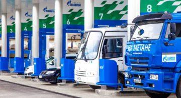 Трассу М-4 «Дон» застроят заправками с природным газом