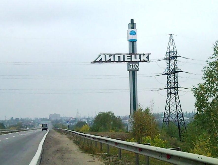 В Липецкой области сданы три участка дорог регионального значения за 112 млн рублей