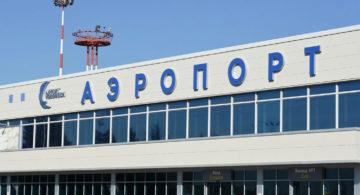 В Воронеже автовокзал хотят перенести к аэропорту