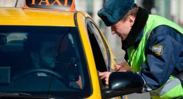 Всех таксистов проверят на судимость