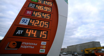 Бензин снова подорожает: опередят ли цены инфляцию
