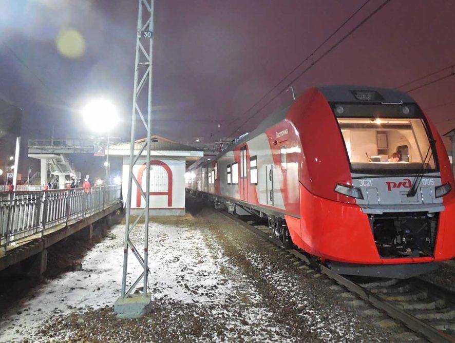 РЖД показали, как будет выглядеть новый электронный билет на поезд