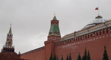 Закон о ликвидации ГУП и МУП до 2025 года подписал Владимир Путин