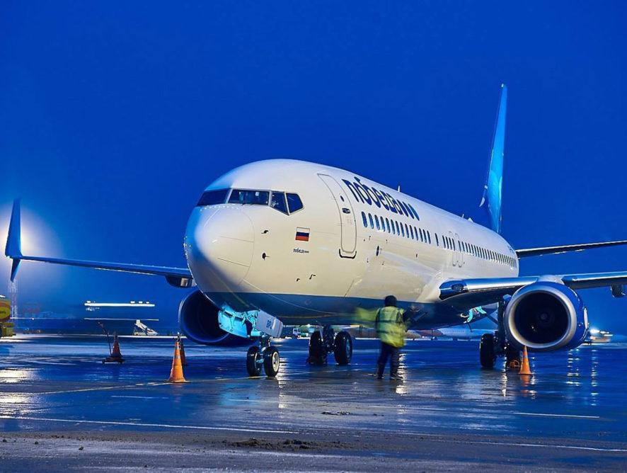 «Победа» собирается повысить стоимость авиабилетов на внутренних рейсах