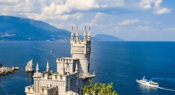 Государство поддержит круизы в Крым