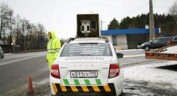 Вместо треног – камеры на крышах автомобилей: на дорогах появятся новые мобильные посты