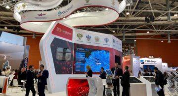 Интеллектуальные системы охраны аэропортов появятся в России