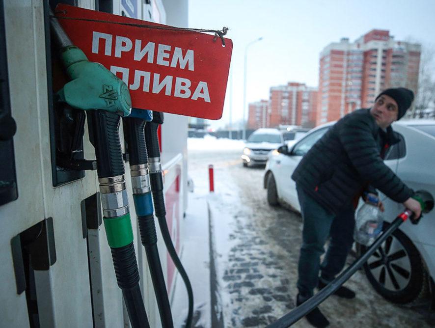Почему цены на бензин в России не зависят от котировок нефти