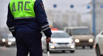 В Минюсте пересмотрят размер дорожных штрафов в новом КоАП