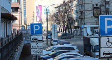 Штрафы за неоплату парковки в центре Воронежа начнут выписывать с 19 марта