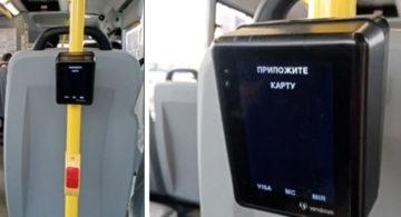 В воронежских маршрутках установили новые терминалы оплаты проезда