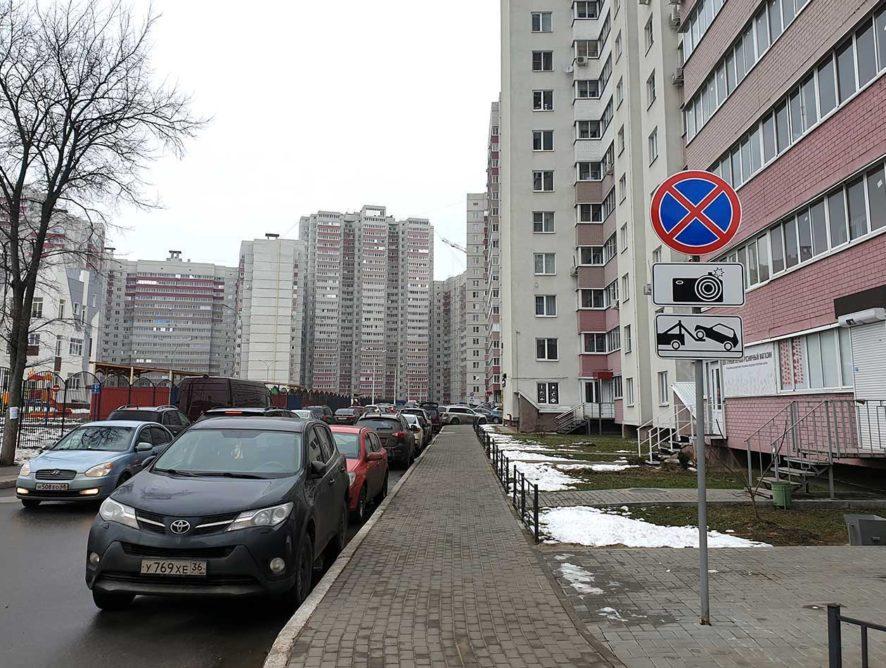 Есть ли шанс ликвидировать дорожные пробки  в Воронеже  в ближайшие годы?