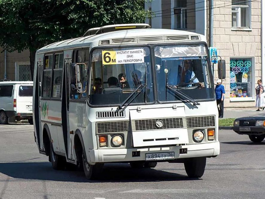 В Воронеже после смягчения режима самоизоляции усилят работу маршруток