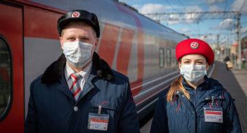 Компания РЖД вносит корректировки в расписание и отменяет ряд поездов