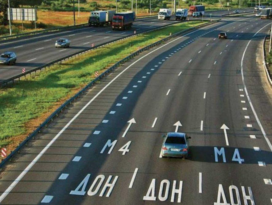 Водители смогут погонять еще на одном участке М4 в Воронежской области