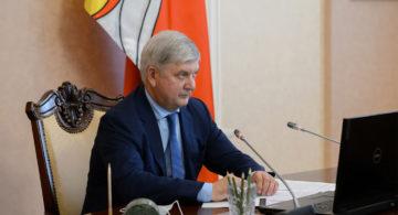 Антитеррористическая комиссия Воронежской области