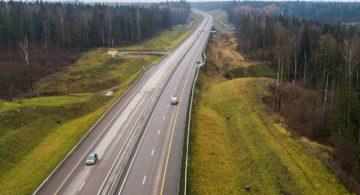 """""""Автодор"""" разрабатывает проект новой платной скоростной автодороги """"Золотое кольцо"""""""