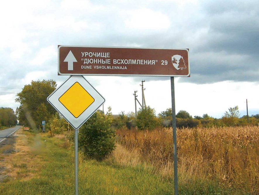 ПКЦ «Автодор» – за безопасное  движение