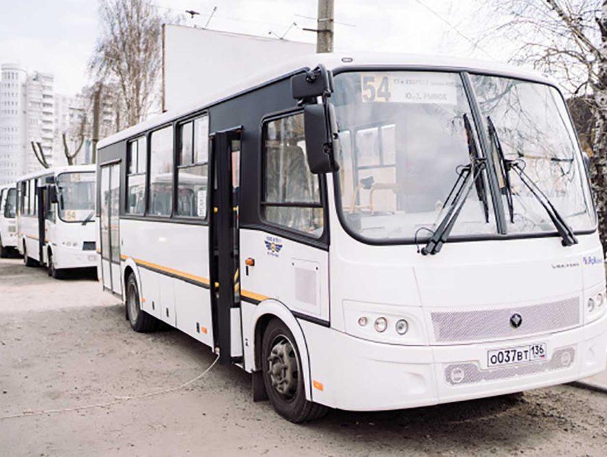 Судьба воронежских автобусов с кондиционерами решится в 2021 году
