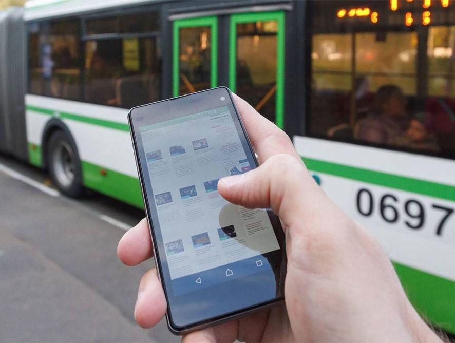 Воронежские власти поддержали планы «АТП-1» по цифровизации транспорта