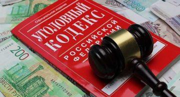 Воронежский дорожник избежал уголовного преследования за аферу с НДС