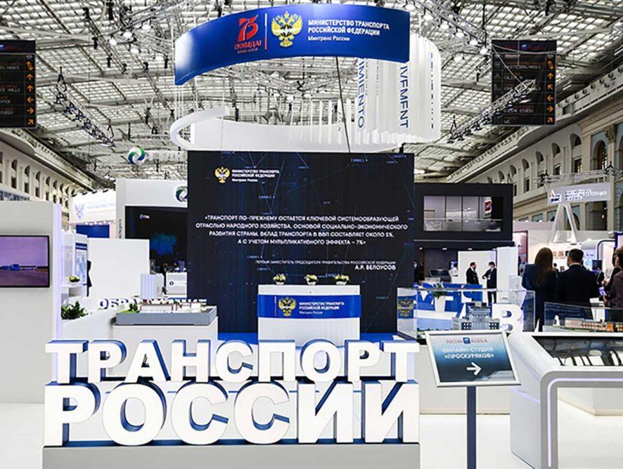 Транспортная отрасль России глазами транспортников